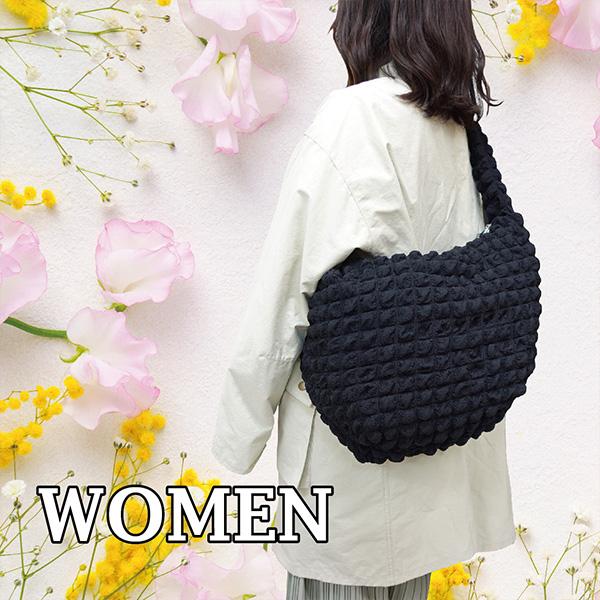 女性向け商品の画像